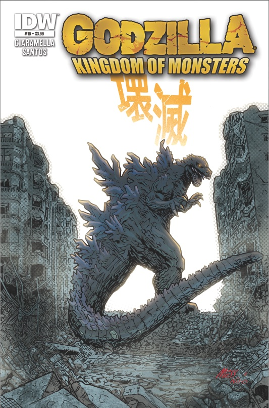 Godzilla: Kingdom of Monsters #10