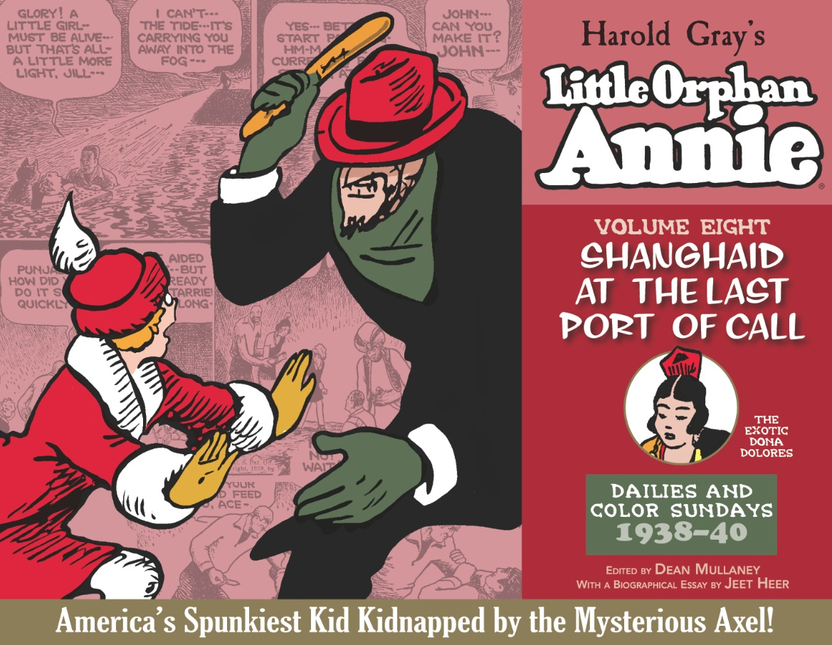 Complete Little Orphan Annie Vol 8